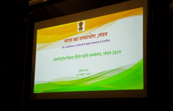 INTERNATIONAL VIRAT HINDI KAVI SAMMELAN 2019- 04th October 2019