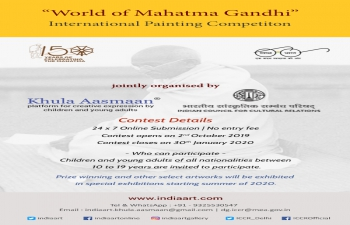 World of Mahatma Gandhi an Online International Painting Competition for Children (10 to 19 yrs)