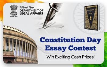 Constitution Quiz and Constitution Day Essay Contest.