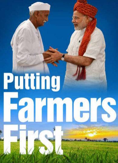 """Putting Farmers First - """"Pro-farmer Reforms 2020, Freedom Protection and Higher Income"""""""