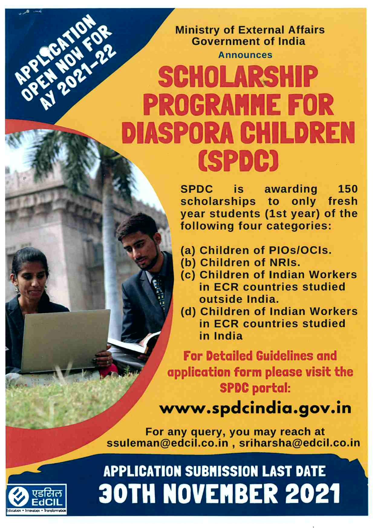 Scholarship Programme for Diaspora Children (SPDC)